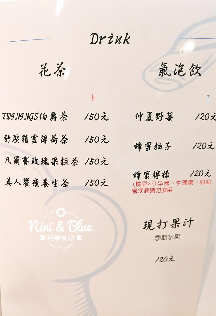 吧林咖啡 菜單 Menu 台中陜西路11