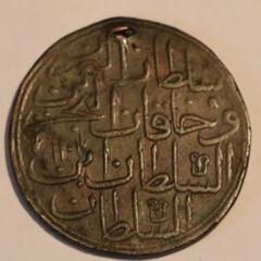 MHS Mystery Islamic coin 1