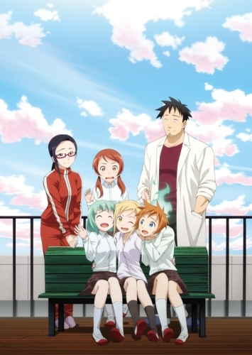 Demi-chan wa Kataritai (TV-Series)