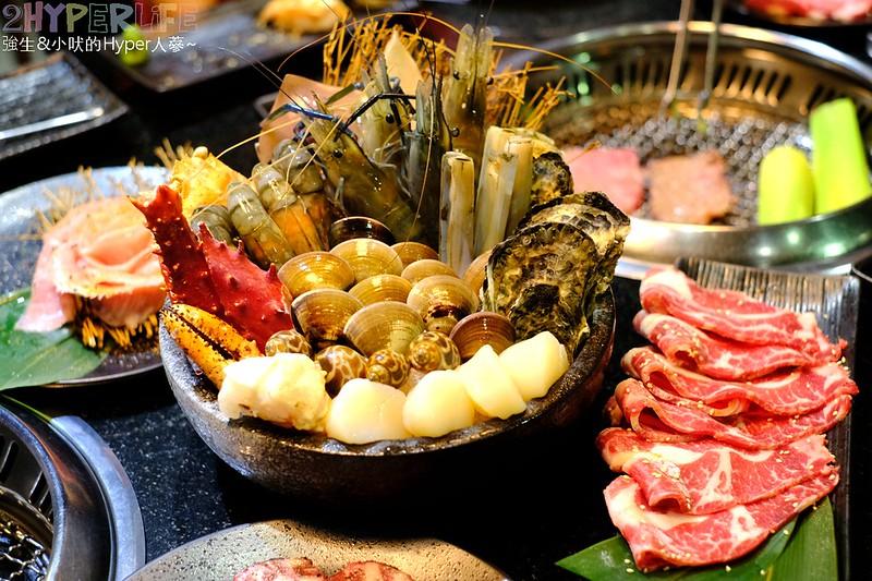 2020台中燒肉美食懶人包 | 聚餐燒肉餐廳看這篇!日式燒烤還是韓式烤肉單點套餐吃到飽通通有,推薦給愛吃肉的你! @強生與小吠的Hyper人蔘~