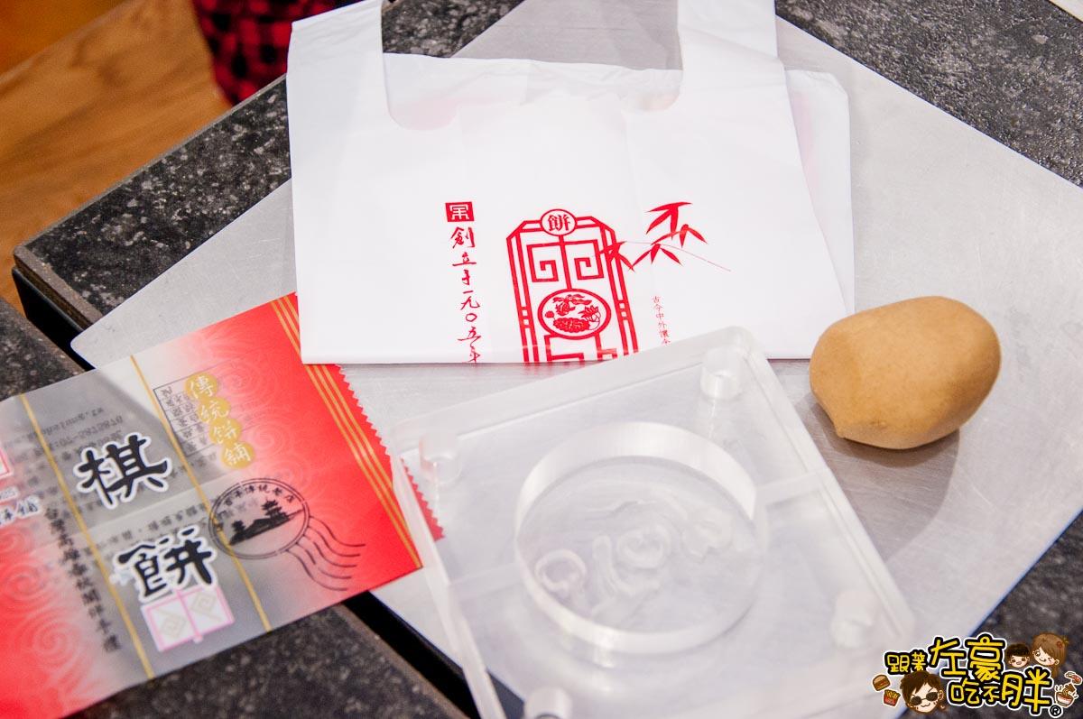 高雄旅遊明日城鄉OTOP觀光工廠_-20