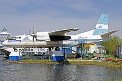 Kazakstan Airlines Antonov An-24B UN-46334 Astana 25-05-18