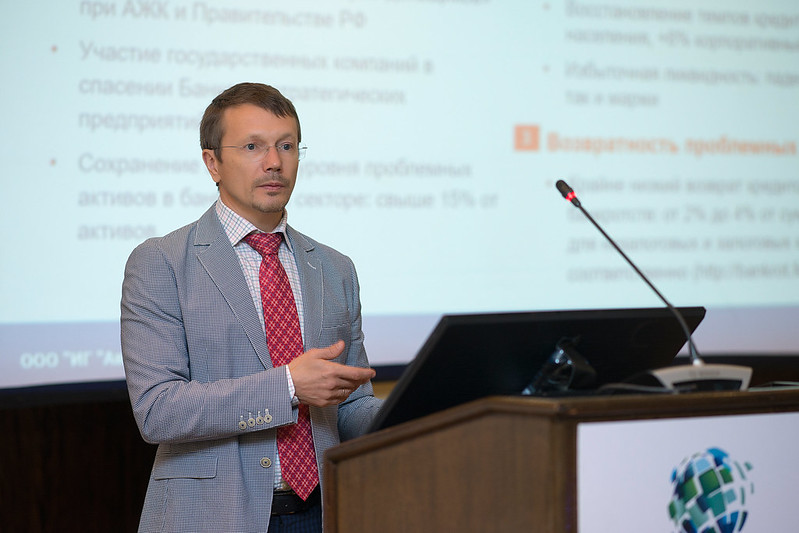 Андрей Червов, «PRIVATE EQUITY AND M&A II»