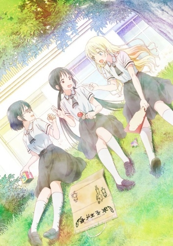 Asobi Asobase (TV-Series)