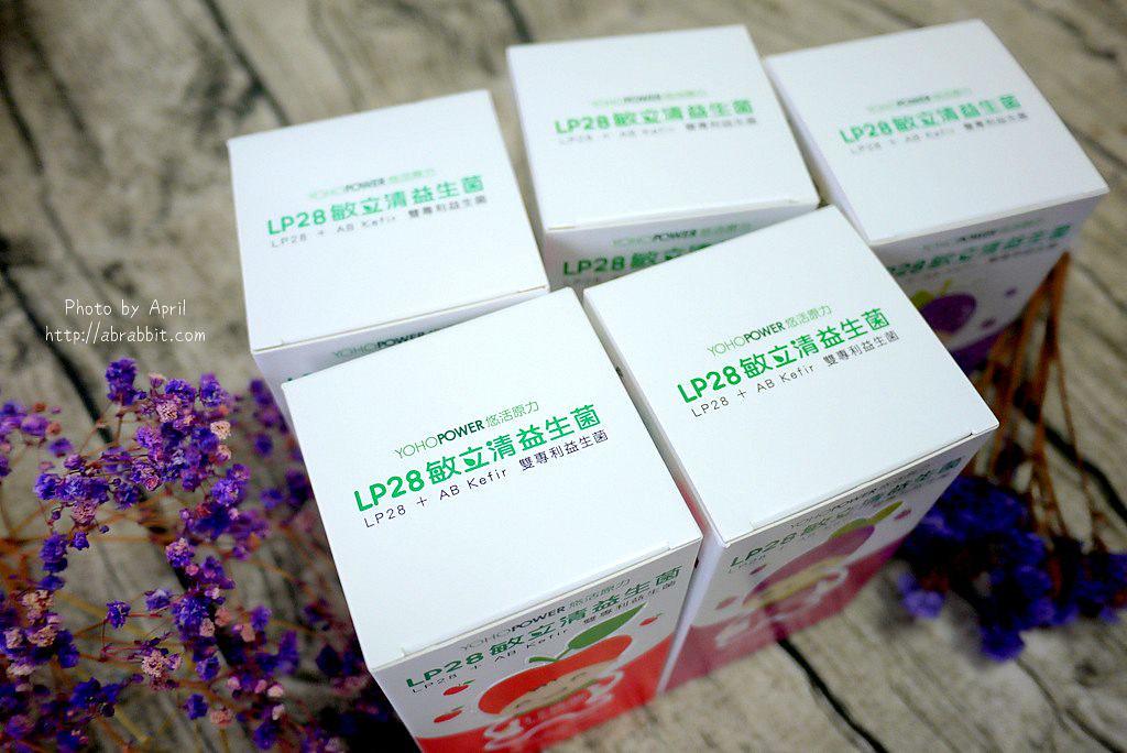 LP28敏立清益生菌-01