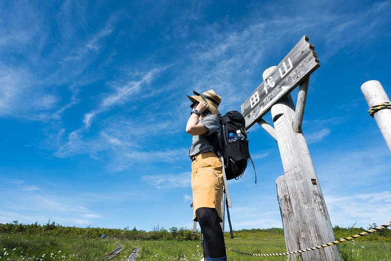 田代山山頂で記念写真