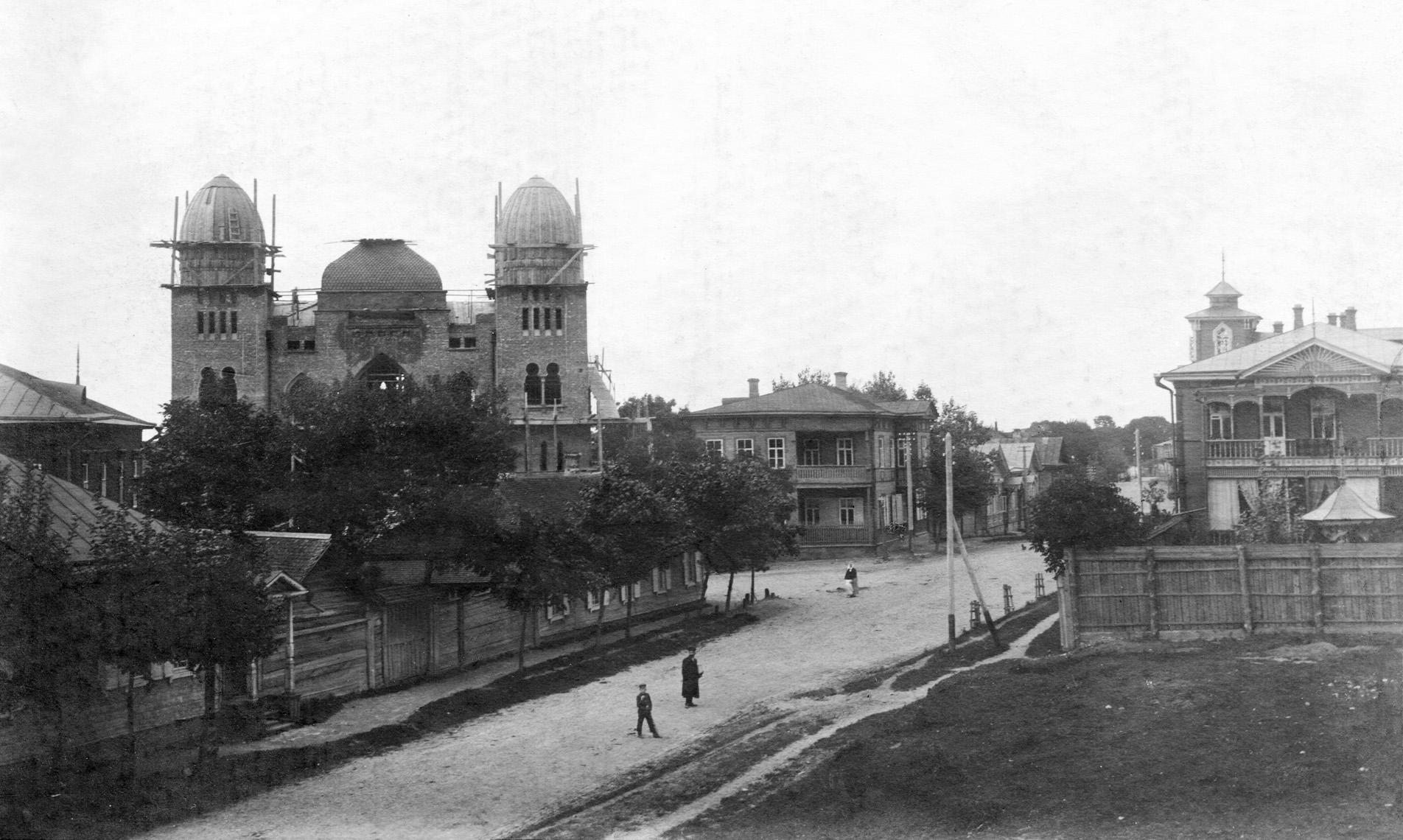 Здание синагоги. 1909