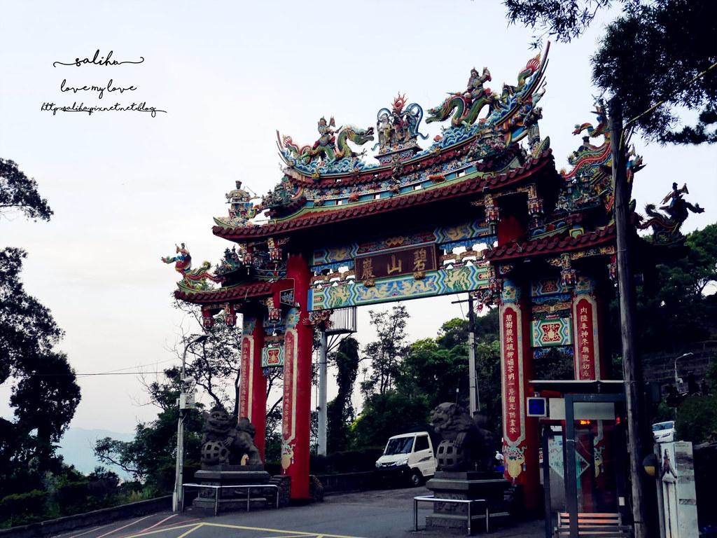 台北內湖一日遊夜景推薦碧山巖開漳聖王廟 (1)