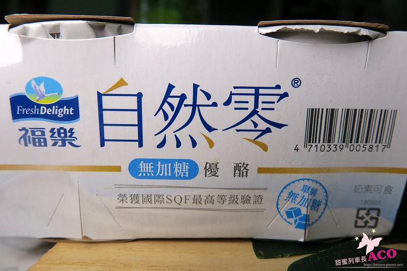 福樂自然零優格IMG_7627.JPG
