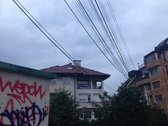 България, София, северозападни квартали
