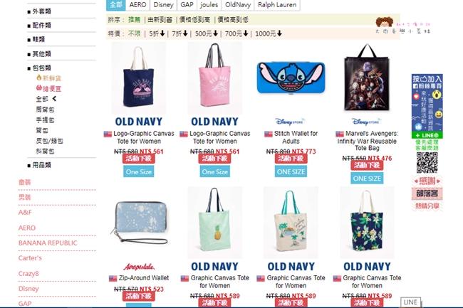 全球輕鬆購 線上購物 國外代購 外國童裝 (13).jpg