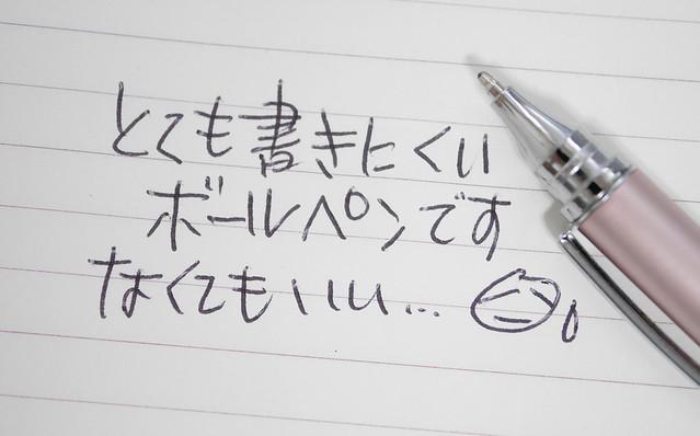 1060x660 DAISO Stylus Pen