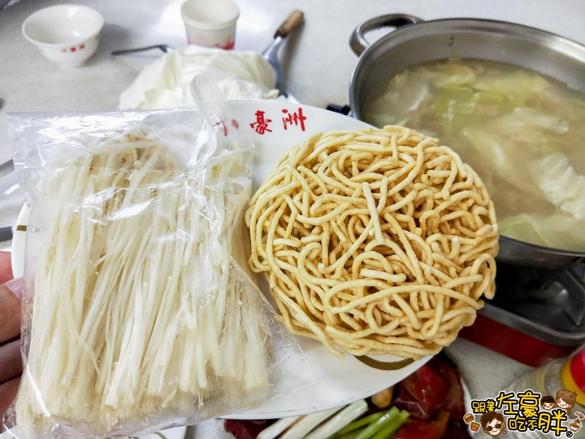 台南小豪洲沙茶爐-14