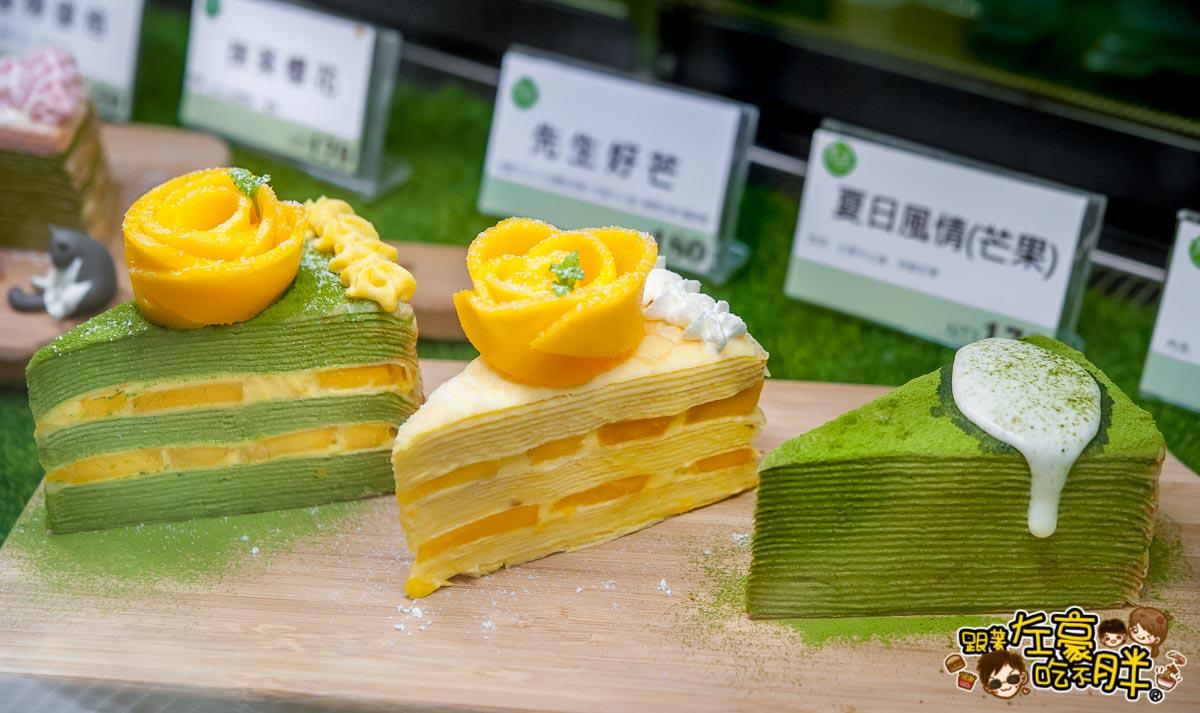 先生sensei(高雄漢神巨蛋店)-27
