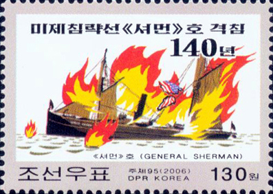 North Korea - Scott #4629 (2006)