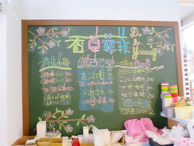 香草菲菲 (1)