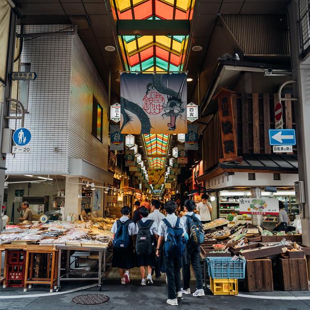 Kyoto2_Nishikiichiba_01