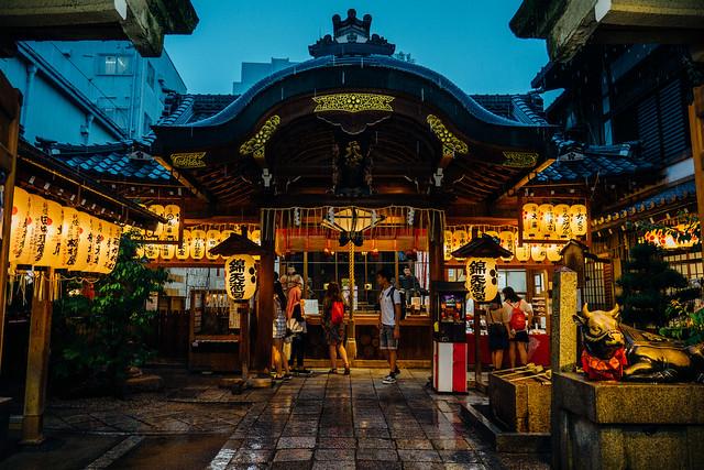 Kyoto8_Nishikiichiba_02