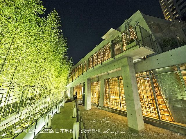 一笈壽司 台中 公益路 日本料理 49