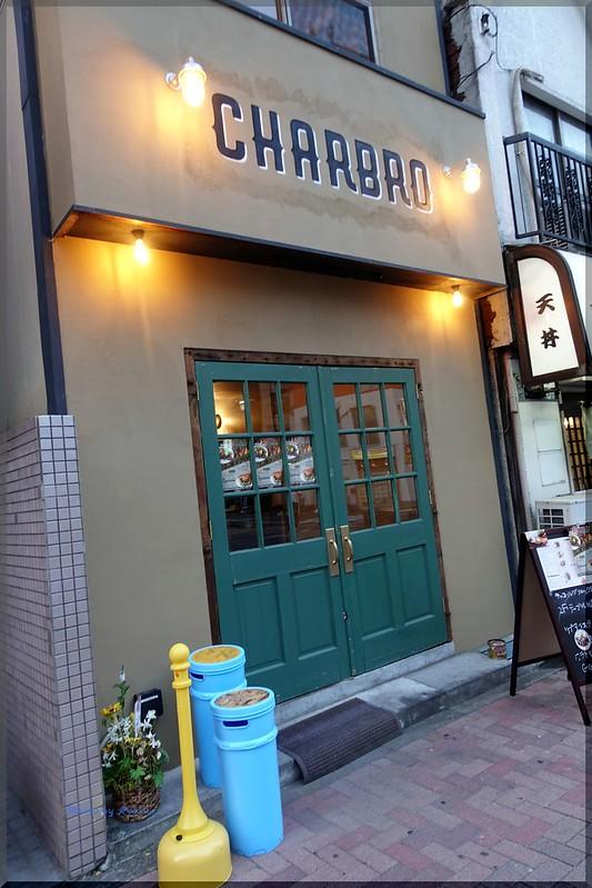 Photo:2018-07-14_ハンバーガーログブック_チャコール&クラフトビールの新店!【武蔵小杉】CHARBRO_09 By:logtaka