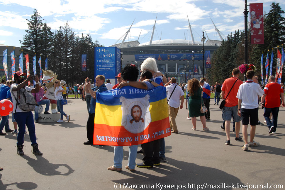 World Cup in St. Petersburg