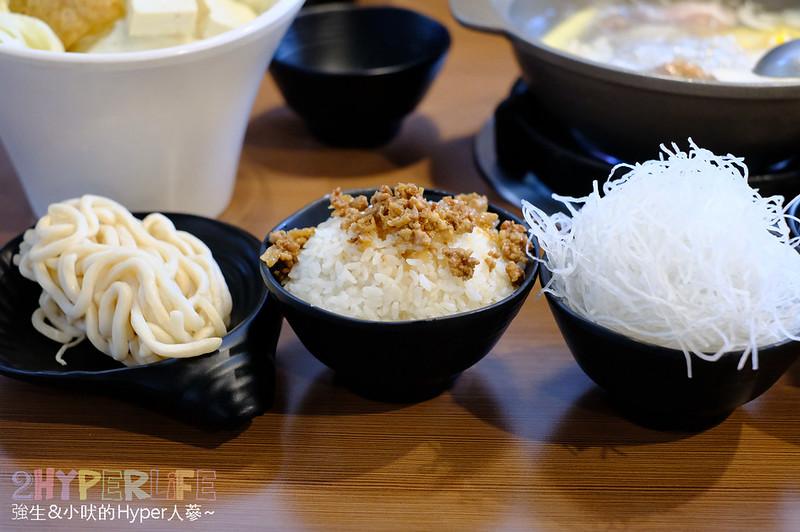 天物成鍋 (22)
