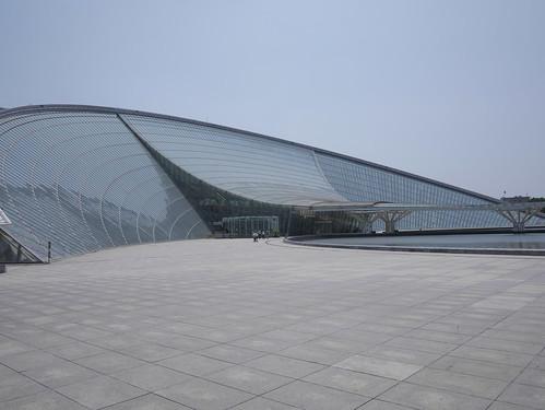Tianjin Museum of Nature