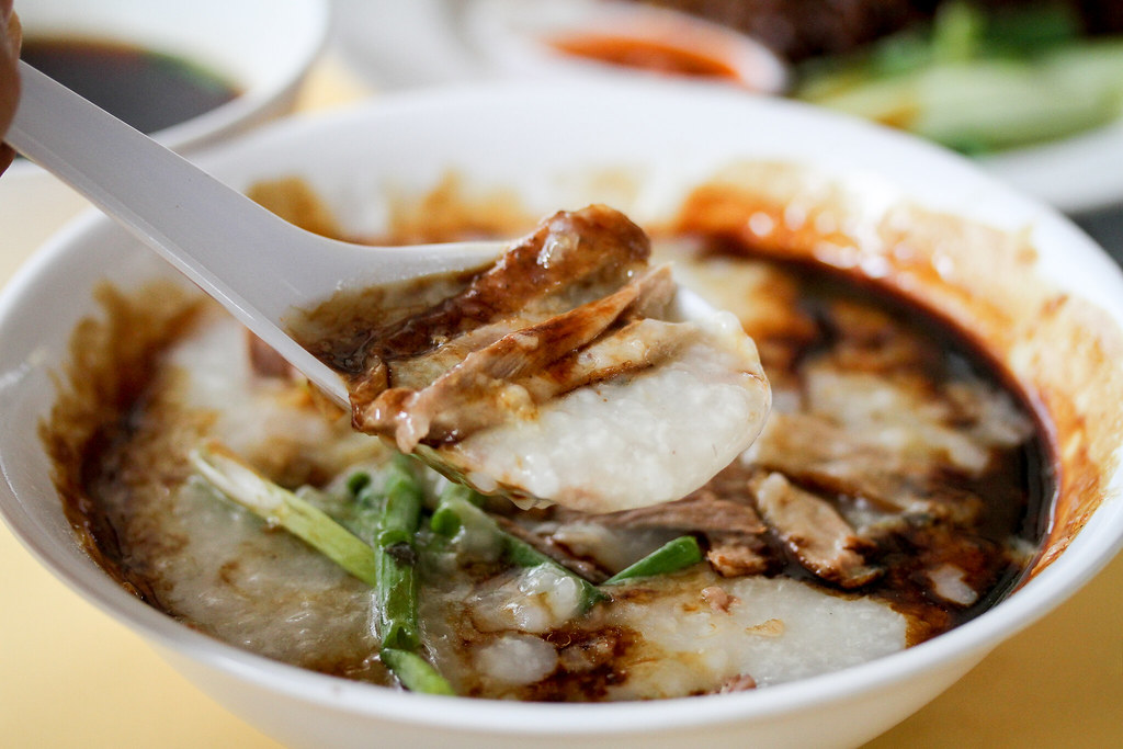 Chuan Kee Boneless Braised Duck Spoonful of Porridge