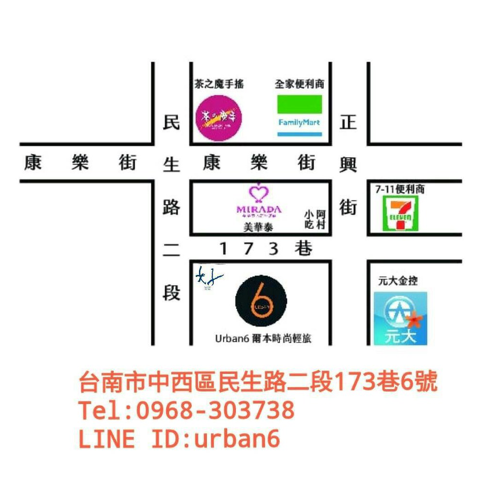 2018.06台南Urban6爾本時尚輕旅