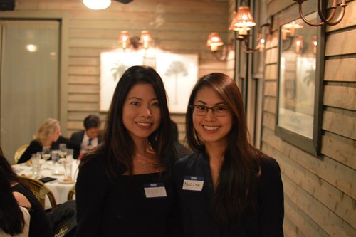 Annual Members Meeting and Kickoff Dinner - 01.28.2016