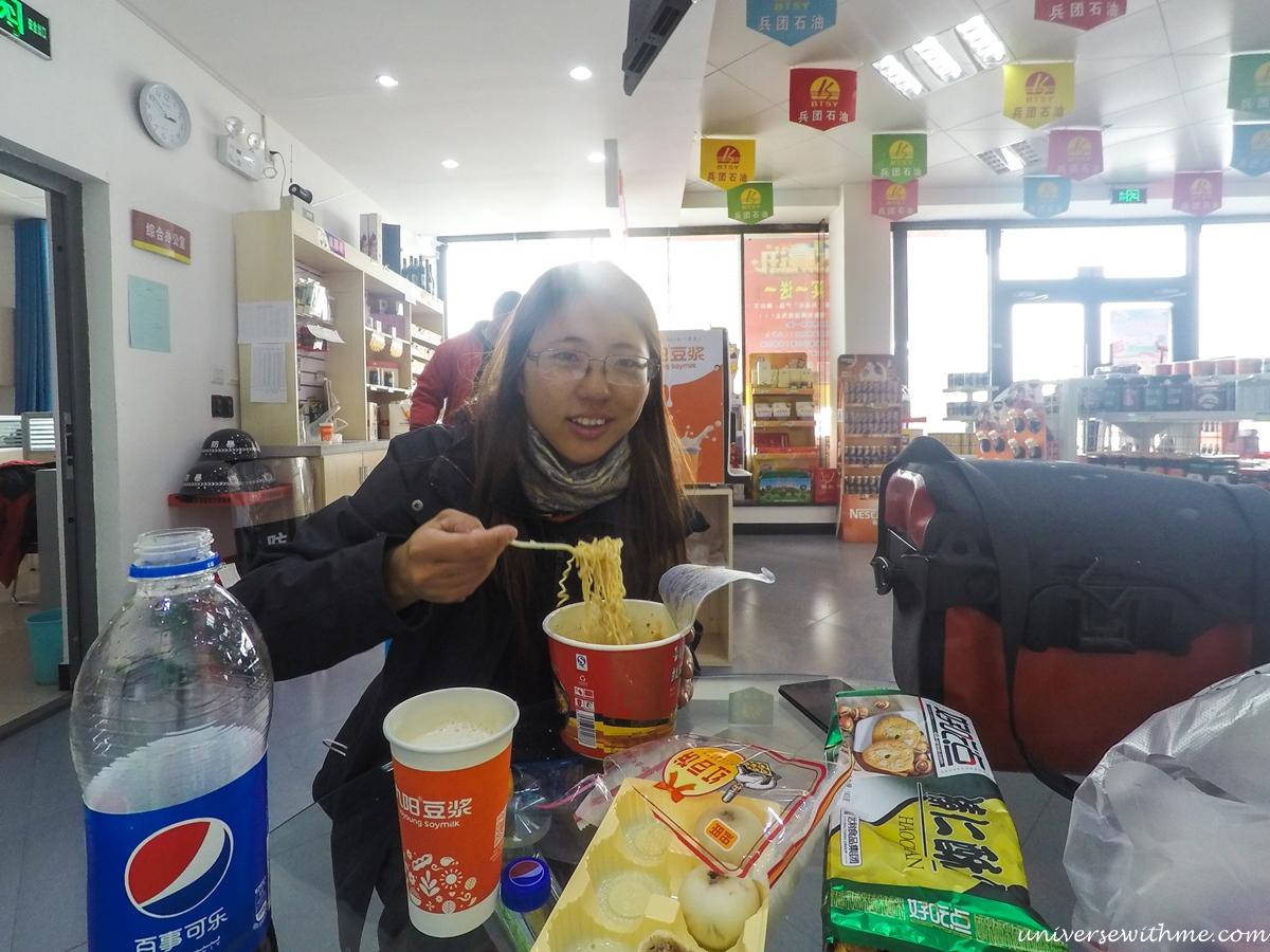 China Travel_042