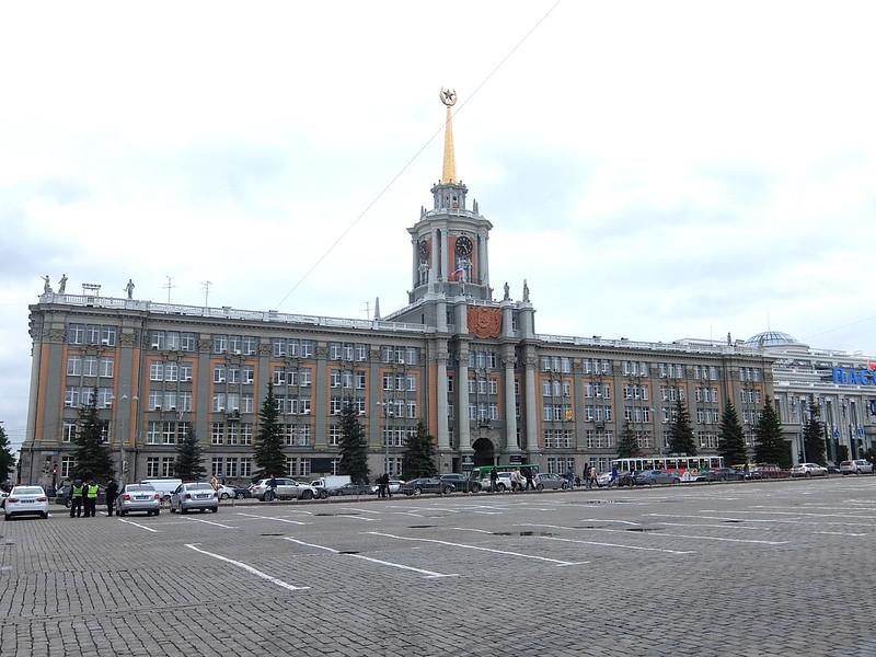 Чемпионат мира 2018 - Екатеринбург