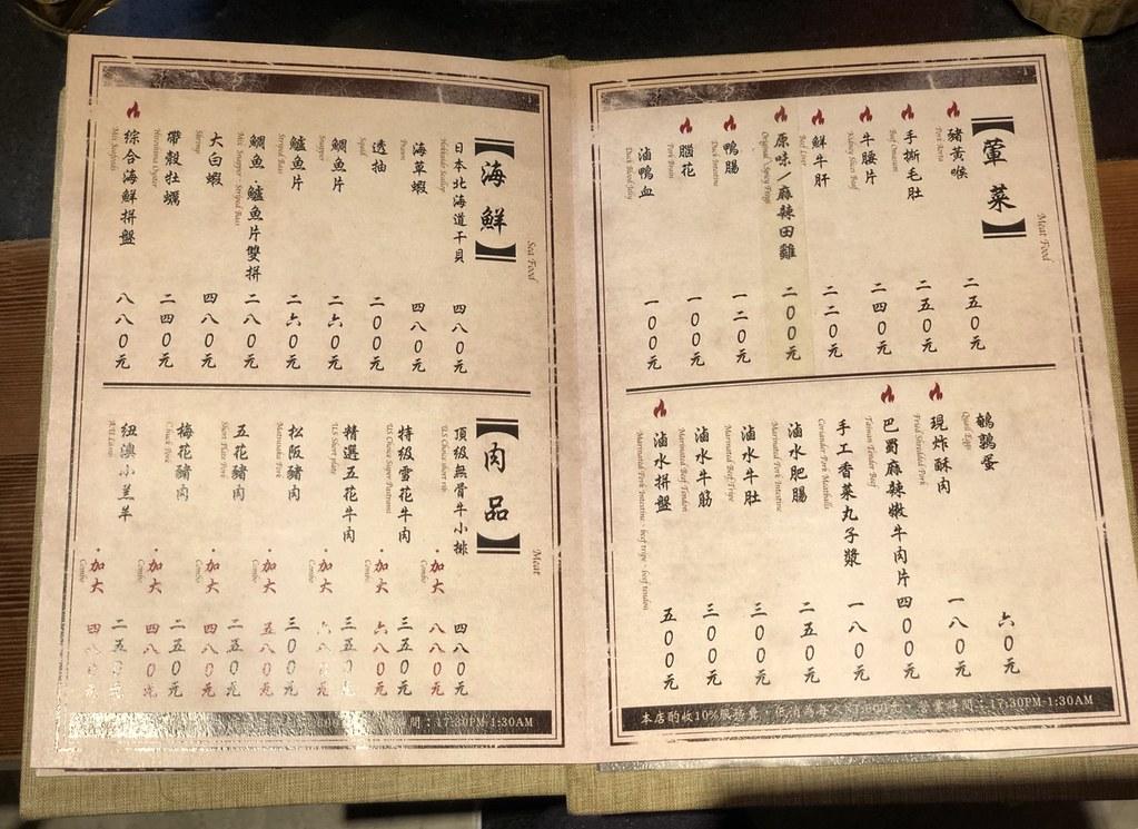 蔡記隆府 龍頭寺老灶火鍋 (114)