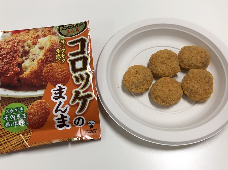 UHA Mikakuto Croquette Snack