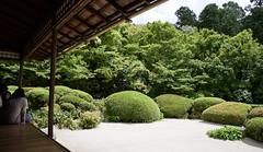 詩仙堂 丈山寺 Shisen-do Jozan-ji Temple