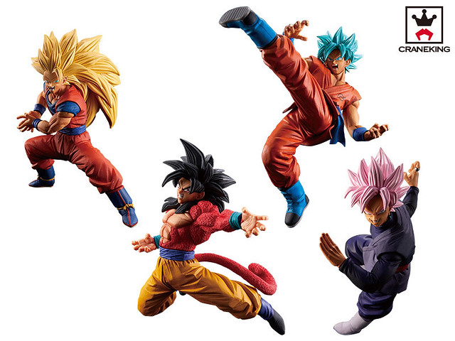 BANPRESTO Dragon Ball Super Son Goku FES!! SPECIAL ver.