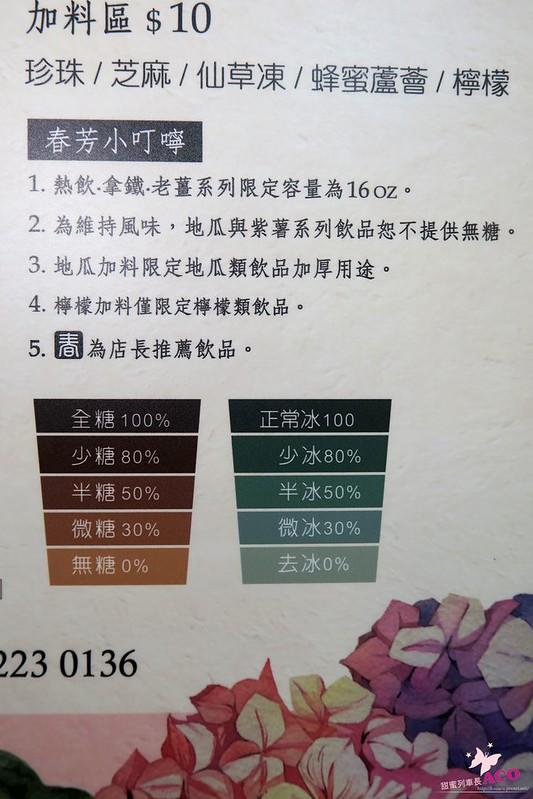 科技大樓 飲料 IMG_8716.JPG