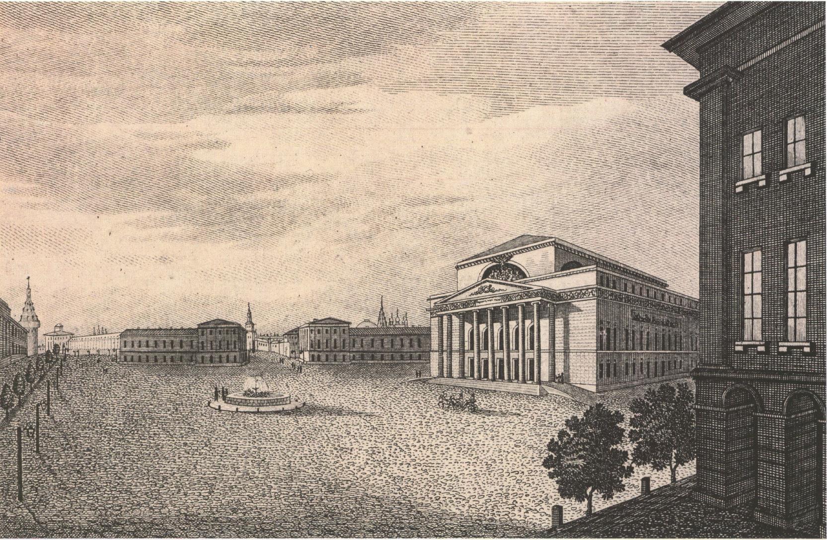 1824. Вид Большого театра и Новой площади