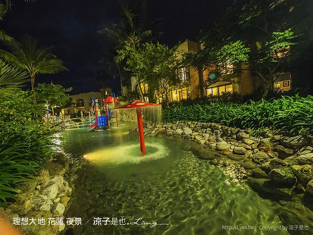 理想大地 花蓮 夜景 8