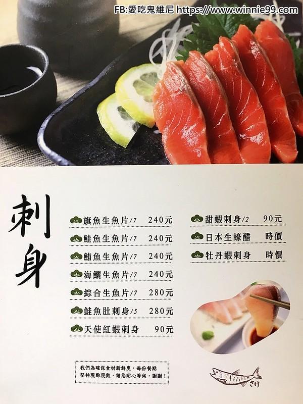 鰻魚_180709_0007