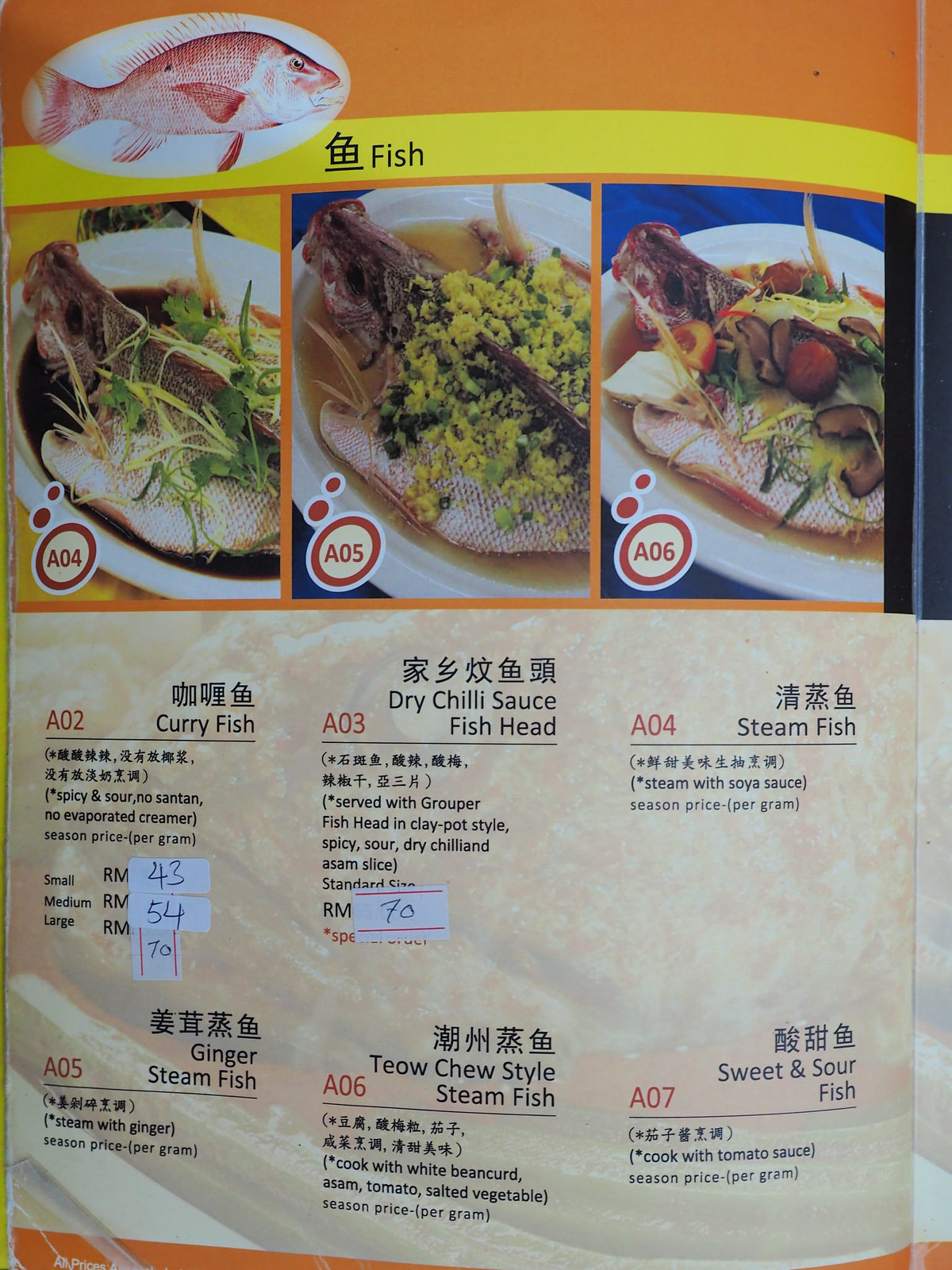 Fish menu from Pangkor Village Seafood, Taman Megah