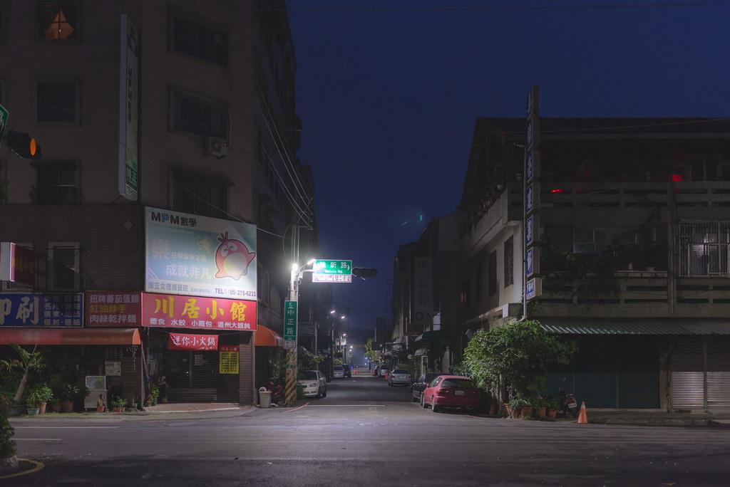 嘉義優質婚攝阿宏滿福樓精選_001