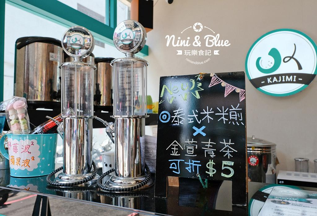 台中 咖基米 kajimi  咖啡 碗粿02