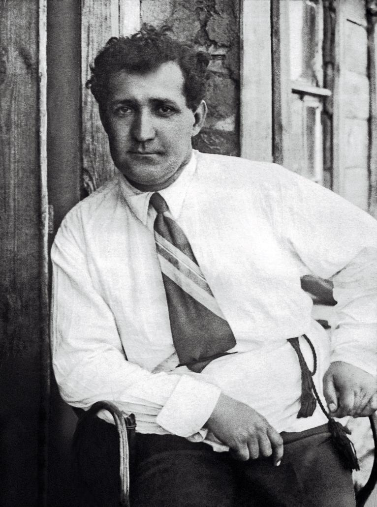 Александр Иванович Храмов - первый директор музея. Фотография. 1935 г.