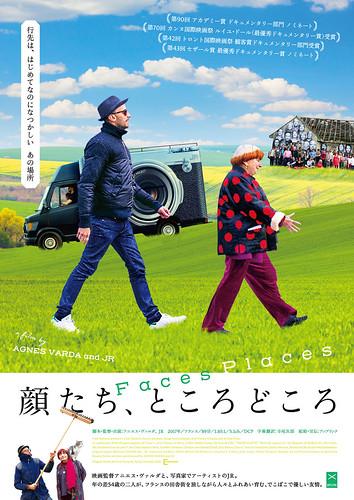 映画『顔たち、ところどころ』ポスター ©Agnes Varda-JR-Cine-Tamaris, Social Animals 2016