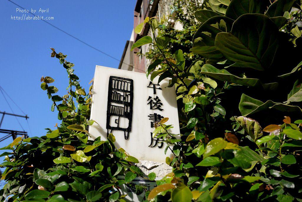 台中獨立書店|午後書房-東海商圈寧靜的小書房