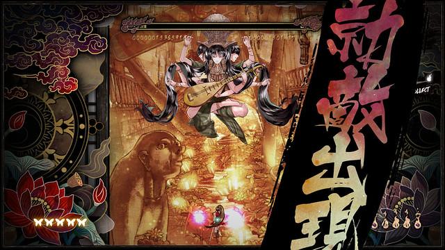 शिखोंडो - एशियाई पौराणिक कथाओं