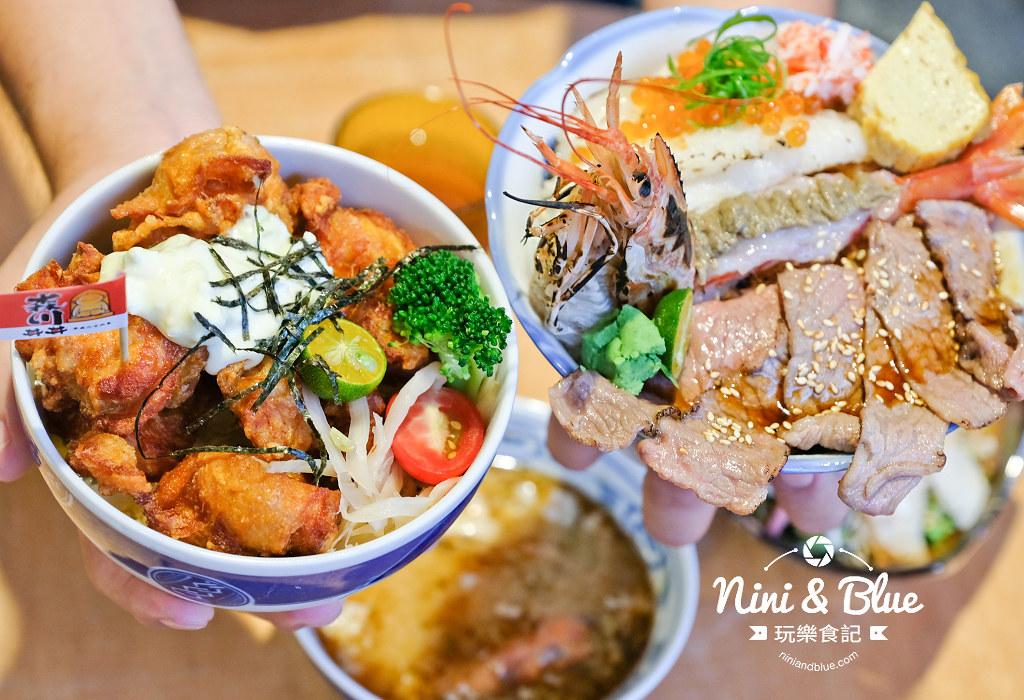 森川丼丼 台中 梅亭街 美食丼飯16