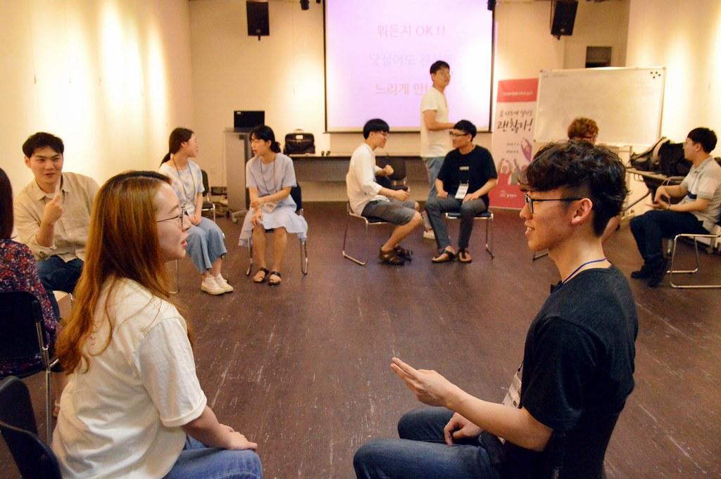 20180705_청년공익활동가학교22기 (4)