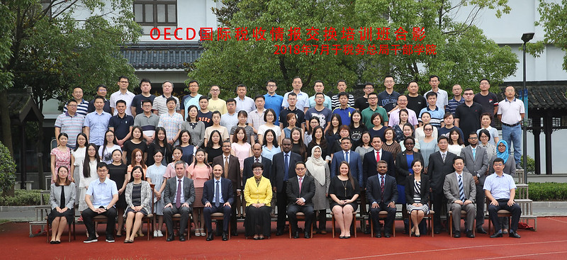 The Global Forum delivered a seminar in Yangzhou City to assist countries to fight tax evasion